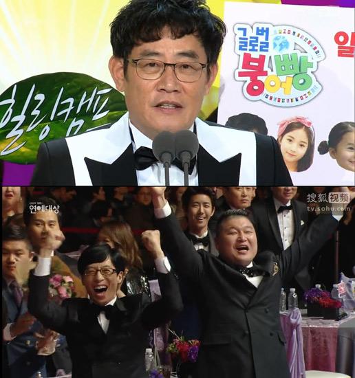 韩国sbs人气歌谣exo_搜狐视频独家直播SBS三大颁奖礼 再掀韩娱热潮-韩娱频道
