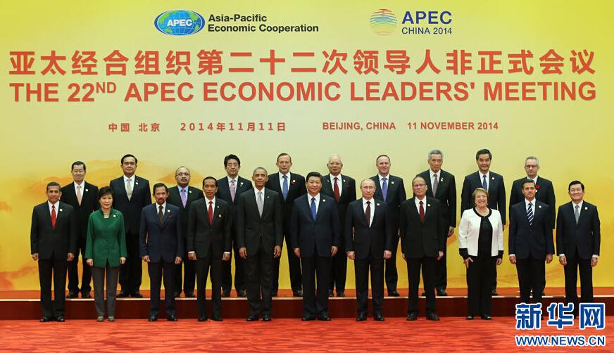 中国国家领导人关系图