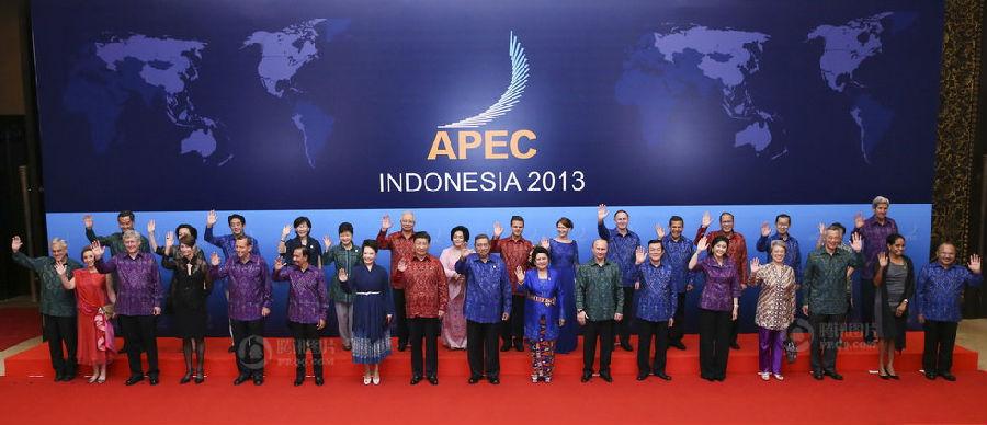 几个2014年_2014年11月11日上午,亚太经合组织第二十二次领导人非正式会议第一