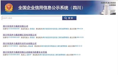 公共资料显示章英启为多家公司法定代表人
