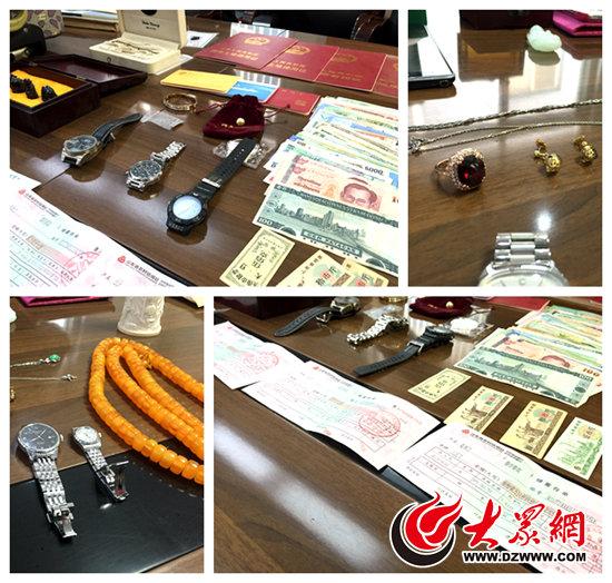 警方从怀疑人家中缉获的被盗现金、国债券、金银金饰、名牌腕表等。