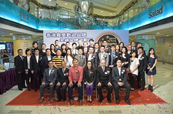 """亚洲品牌发展协会于2015年11月17日假香港黄埔时尚坊商场举行其年度计划- """"香港最受欢品迎牌2015""""之全城品牌启动礼,为一年一度的香港盛事揭开序幕。"""