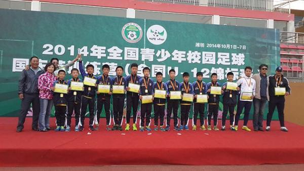 县级校园足球队出产近十名国脚 领队:光荣又无奈