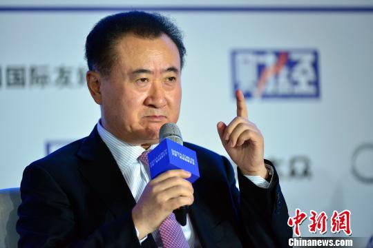中国首富王健林向涉嫌侵权自媒体索赔1000万(图)