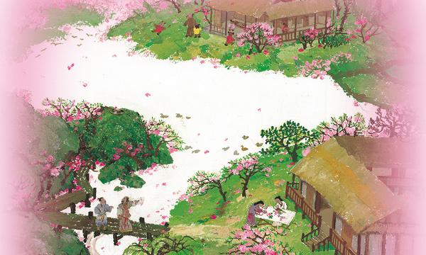 陶渊明名篇《桃花源记》绘本