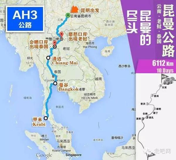 中国段公路路况较好,基本上是高速公路和国家二级公路,但老挝境内路况
