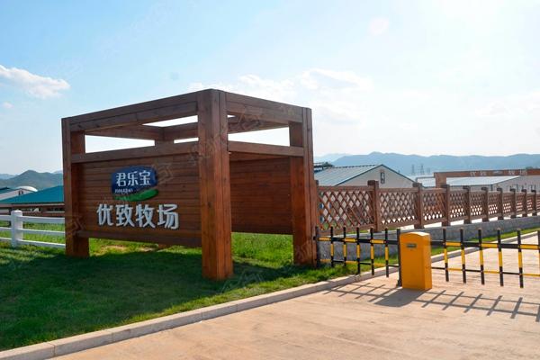 石家庄新增331路公交车 终点设为君乐宝牧场