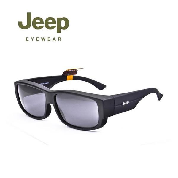 最新曝光不合格眼镜:暴龙、Jeep(吉普)上榜