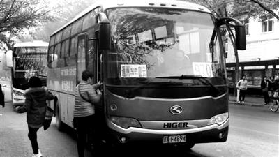 """北京现""""山寨公交"""":能刷交通卡 乘客就近下车"""