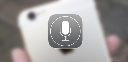 苹果新专利:通过声音来识别不同的用户