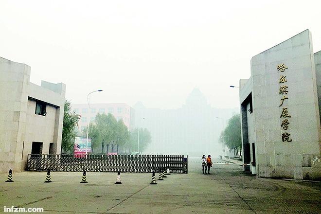 抢公章风波之后的哈尔滨广厦学院。 (王瑞锋/图)