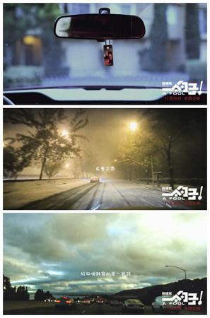 《一个勺子》首发推广曲MV 陈建斌秒变音乐人