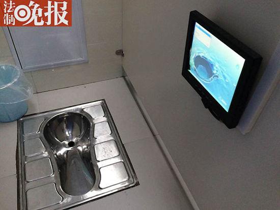 北京第五代公廁曝光