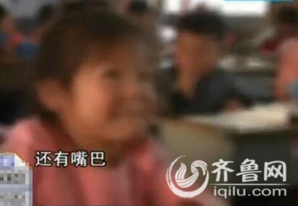 孩儿亲口说,教师号令班级一切人打本人嘴巴100下。 齐鲁网 图