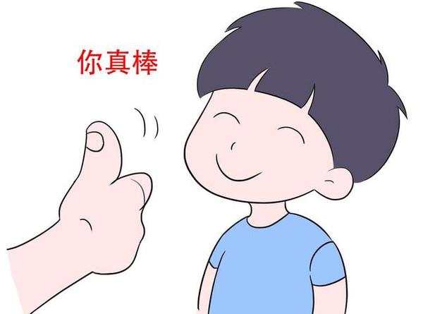 老师表扬学生卡通图