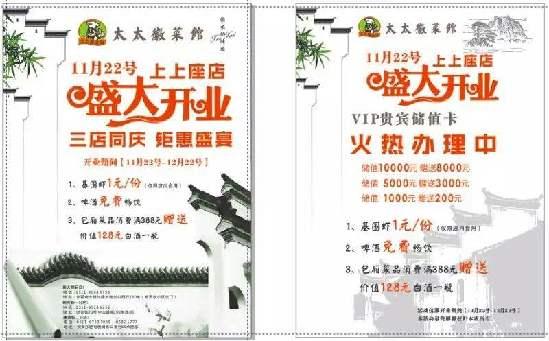 http://www.weixinrensheng.com/meishi/1207378.html