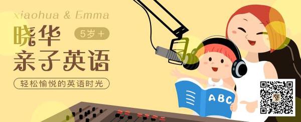 英文儿歌磨耳朵,最该听的是什么?