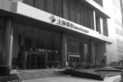 上海金融高管的调整还在继续。继上海农商银行董事长、行长的职位敲定后,上海银行高层变动又起。