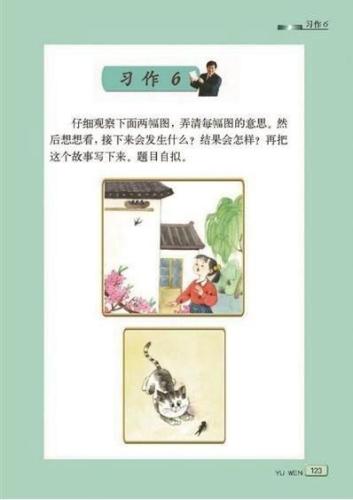 课本配图被挑错 怒放的桃花和小雏燕出如今了统一张图中。扬州晚报