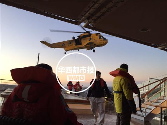 成都旅客亲历南极邮轮起火:直升机来救 让白叟先走!
