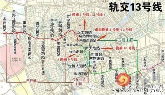 南京地铁13号线线路图-上海火车站到江宁路1145号怎么走图片