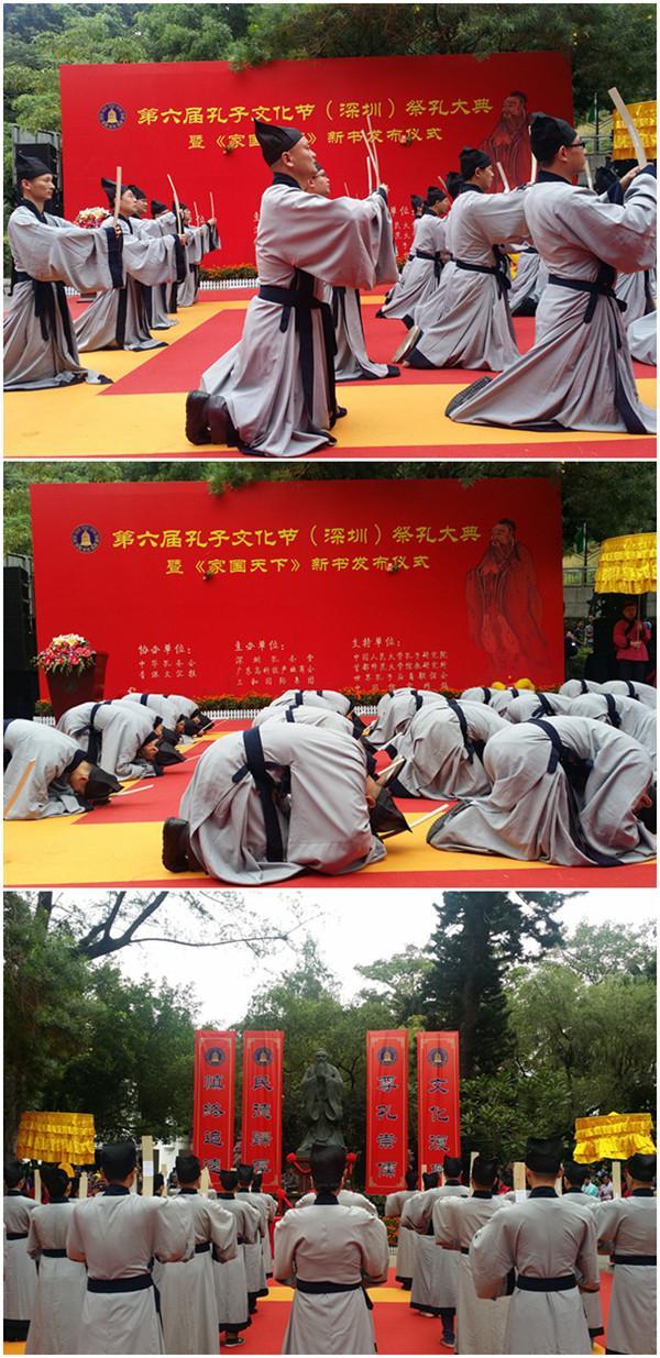 """""""中华孔圣会""""成立,儒家拟走向宗教化"""