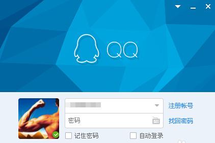 QQ空间怎么批量删除留言