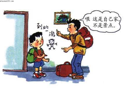 3d母子乱论漫画_公交车上听到母子的对话,才知道父母这样要教孩子