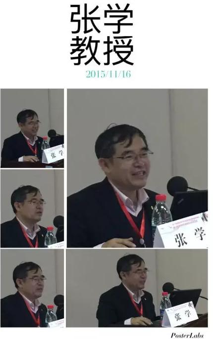 张学��f���9�e�j�9�!y�b_张学:遗传病与致病突变