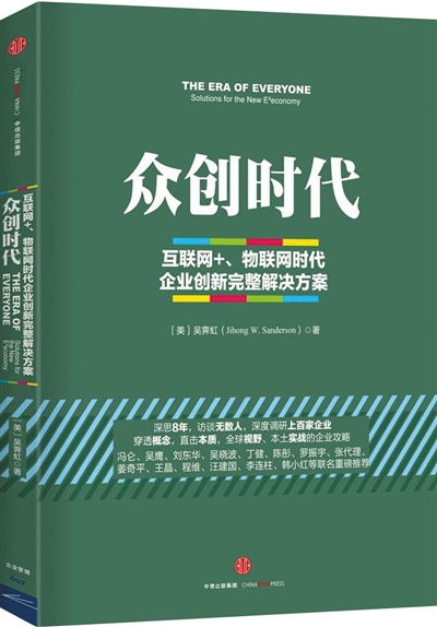gdp书_gdp,纸,文档,书,经济学,页面