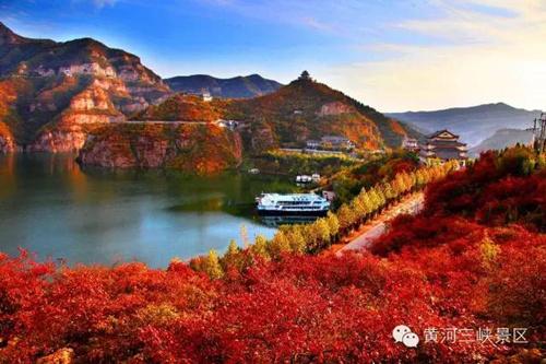 黄河三峡开始高冷模式!免门票开启啦!(组图),单机游戏血战缅甸游戏秘籍图片