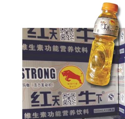 南京现山寨饮料 红牛两字被拆成俩商标(图)