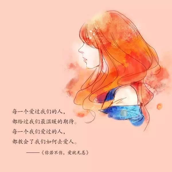 感受我温柔的爱