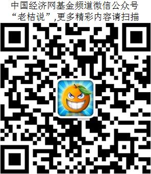 博时基金陈凯杨:长期利率中枢下行,大类资产配置倾向高评级、长久期固收产品
