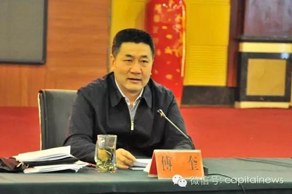 湖南省纪委书记傅奎。