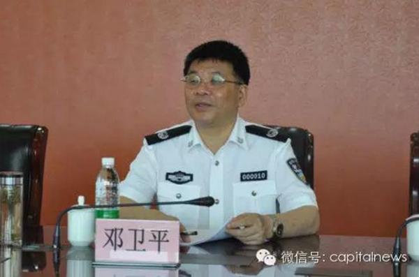 公安部纪委书记邓卫平。