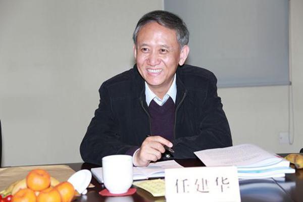 发改委纪检组长任建华。