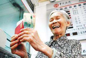 延迟退休是因为养老金不够用了么?人社部这样回答