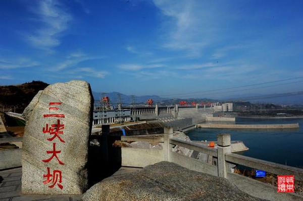 14,湖北宜昌三峡大坝.