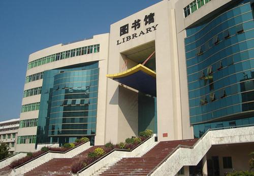 广东石油化工学院是成考报读的热门院校图片