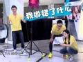 《浙江卫视挑战者联盟第一季片花》第十一期 范冰冰秀海豚音 绕口令惊呆小伙伴
