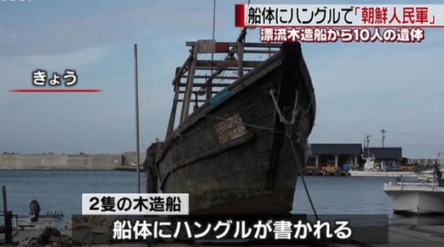 """""""鬼魂船"""""""