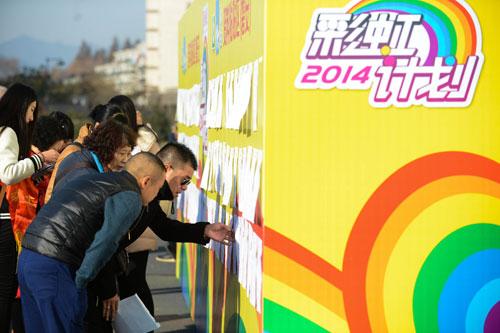 中国将用10年消除绝对贫困 或引入公益活动