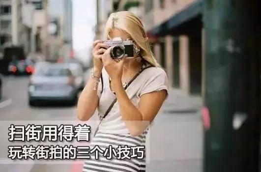 摄影师街拍一天多少钱