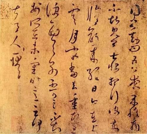 王羲之书法全集欣赏,美到窒息图片