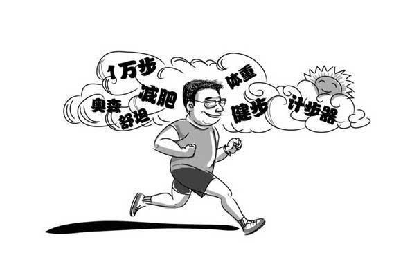 小孩跑步围观卡通图片