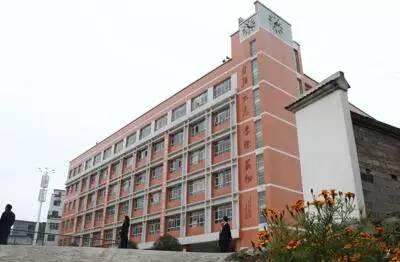 △瓮安第二中学教学楼图片