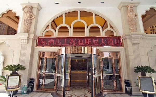 """上海一酒店自称""""迪士尼店""""被查处 罚款10万元"""
