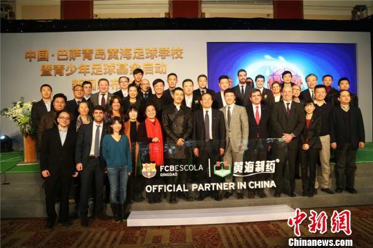 在24日的中国・巴萨青岛黄海足球学校启动暨青少年足球基金启动新闻发布会上,巴萨足校校长奥斯卡・格拉乌表示,在中国兴起足球热的背景下,与其他世界足球流派相比,巴萨体系显然更适合中国足球。