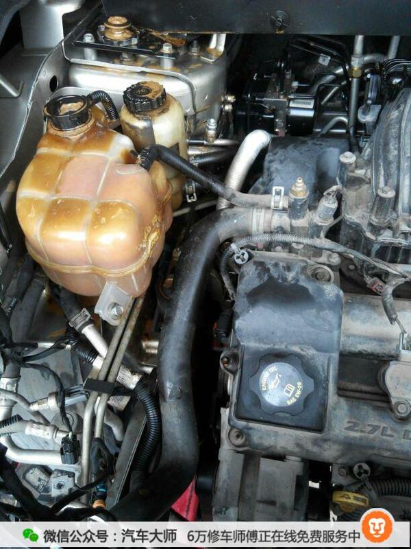 修车师傅 道奇品牌车型故障解析和处理办法高清图片
